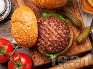Вкусни и сочни телешки бургер кюфтета на скара